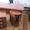 стол,  стол прямоугольный,  стол руководителя #659993