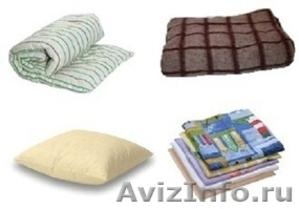 Кровати железные одноярусные для санаториев, кровати для рабочих, кровати оптом - Изображение #8, Объявление #1478852