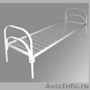Армейские металлические кровати для солдат, кровати для казарм, кровати дёшево - Изображение #4, Объявление #1479517