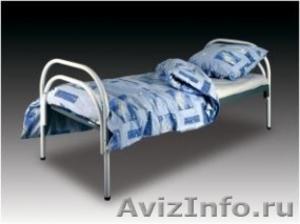 Кровати металлические для времянок, кровати для общежитий, кровати низкие цены - Изображение #1, Объявление #1479389