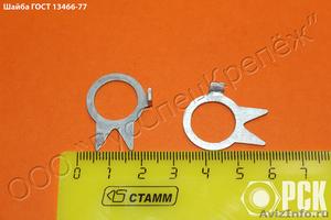 Уменьшенная стопорная шайба с носком ГОСТ 13466-77 - Изображение #1, Объявление #1471923