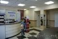 ГУЗ АО медицинский центр