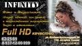 """Видео-фотостудия """"Infinity"""", Объявление #298820"""
