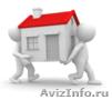 Услуги грузчиков(все виды работ)перезды.8-917-185-50-50