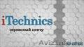 iTechnics- Компьютерный Сервис-центр Астрахань