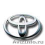 Запчасти новые оригинальные  Toyota Тойота в Омске доставка в регионы. Астрахань