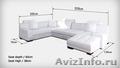 Модульный диван из итальянской кожи от производителя - Изображение #2, Объявление #1091240