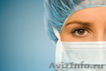 Информационная служба «Лечение в Германии».
