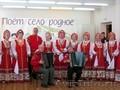Народный хор на юбилей, свадьбу, встречу гостей, делегаций  - Изображение #2, Объявление #1134178