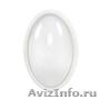 Светильник светодиодный герметичный СПП-Д 2202 8Вт 160-260В 4000К 640Лм IP65  - Изображение #2, Объявление #1458765