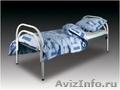 Кровати металлические для времянок, кровати для общежитий, кровати низкие цены, Объявление #1479389