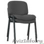 Стулья дешево Офисные стулья ИЗО,  Стулья стандарт,  Стулья для офиса - Изображение #9, Объявление #1492199