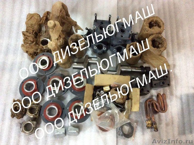 Продам запчасти на компрессор 2ОК1, Объявление #1509210